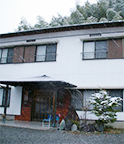 iwatomi