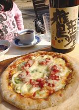 国富町 ピザ体験