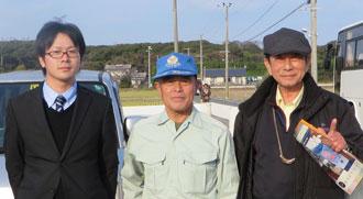 宮崎県地域づくりネットワーク協議会