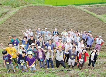 宮崎県グリーンツーリズム 椎葉村 農業体験