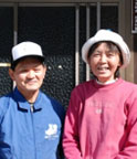 茸の蔵(なばのくら)